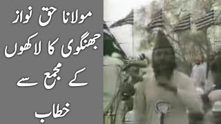 Mualana Haq Nawaz Jhangvi's khilafat e rashda