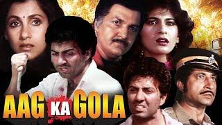 Aag Ka Gola in 30 Minutes | Sunny Deol | Dimple Kapadia | Archana Puran Singh | Hindi Action Movie