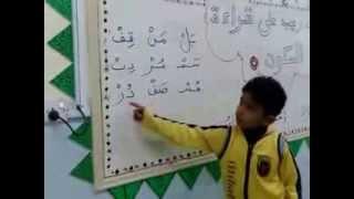 كيف تعلم طفلك القراءة والكتابة بطريقة سهلة ، كيف ندرب الطالب على قراءة السكون مع الحرف الذي قبله ؟