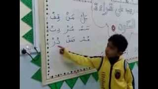 getlinkyoutube.com-كيف تعلم طفلك القراءة والكتابة بطريقة سهلة ، كيف ندرب الطالب على قراءة السكون مع الحرف الذي قبله ؟
