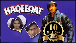 Haqeeqat Full Hindi Movie | Ajay Devgan | Tabu | Super Hit Drama Movie | Bollywood Action Movies