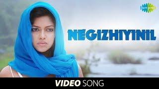 getlinkyoutube.com-Nimirnthu Nil | Negizhiyinil full video song