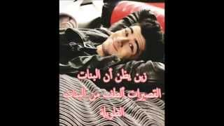 getlinkyoutube.com-50 Facts About One Direction 50 حقيقة عن ون دايركشن
