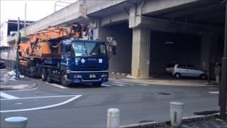 getlinkyoutube.com-福井駅前の工事現場から出てくる「低騒音型?アースドリル」を載せたトレーラー