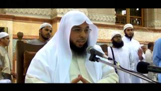 getlinkyoutube.com-Reading the Qur'an with Your Family in Ramadan