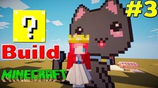 getlinkyoutube.com-Minecraft : Lucky Build # 3 เปิดลักกี้บล็อคมาสร้างน้องแมว