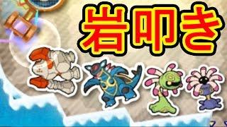 getlinkyoutube.com-【2/22】練習メタモン超展開!今日は岩叩きだ!3DS UFOキャッチャー バッジとれーるセンター実況 ポリゴン練習台・レジロック台