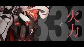getlinkyoutube.com-【艦これ替え歌PV】武力ノダンス【重音テト】