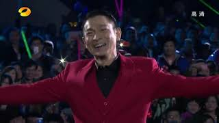 getlinkyoutube.com-劉德華-湖南衛視 2013跨年(完整版)
