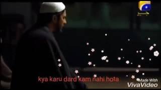 Sad song kya karo dard kam nahi hota width=