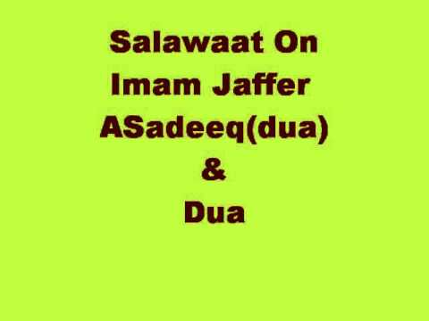 Salawaat On Imam Jafar asSadiq(dua) and dua
