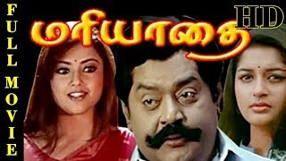 getlinkyoutube.com-Mariyadhai Full Movie