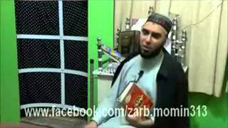 علامہ حق نواز جھنگوی رحمۃ اللہ کون تھے | Allama Haq Nawaz Jhangvi Shaheed Kon They