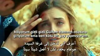 getlinkyoutube.com-تعلم التركية من المسلسلات حرب الورود تركي عربي المقطع 2