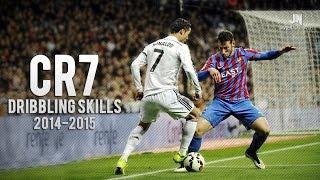 getlinkyoutube.com-Cristiano Ronaldo ● Dribbling Skills ● 2014/2015 HD