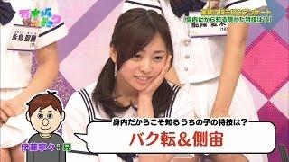 getlinkyoutube.com-伊藤寧々 凄すぎる特技 バク転してパンチラ事故 乃木坂46 Ito Nene Nogizaka46 ロンダート Backflip
