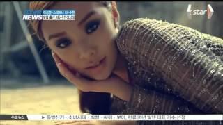 getlinkyoutube.com-[K-STAR REPORT]Golden age of model actress/이성경-스테파니 리-수현, 모델 출신 8등신 여배우 전성시대
