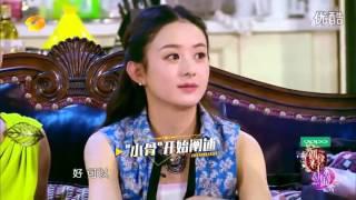 getlinkyoutube.com-偶像来了第五期 赵丽颖 剪辑 zhao li ying