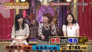 getlinkyoutube.com-指原莉乃 今<ら 2013/10① VSあまちゃんGMT蔵下穂波 能年玲奈触ってゲーム AKB48
