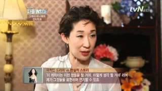 "getlinkyoutube.com-Sandra Oh on ""People Inside"" Interview - Part 1 of 3"