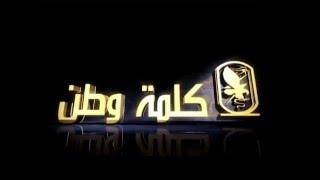 getlinkyoutube.com-حرب الجواسيس فى مصر - اهداء الى توفيق عكاشة