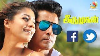 Iru Mugan - Social Media Audience Review | Vikram, Nayanthara, Anand Shankar | Tamil Movie