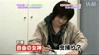 getlinkyoutube.com-20081221 Showa X HeiSei 山田涼介超可愛中島裕翔森本龍太郎 目指