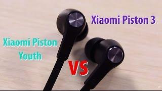 getlinkyoutube.com-Xiaomi Piston 3 vs Xiaomi Piston Youth СРАВНЕНИЕ