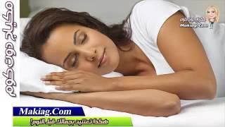 getlinkyoutube.com-كيف اهتم بنفسي امام زوجي ؟ | هكذا تعتنين بجمالك قبل النوم | ازاى اهتم بنفسى من ساسى لراسى؟