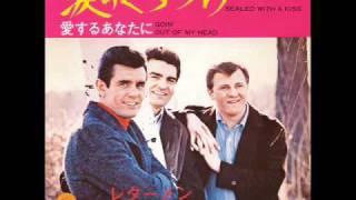 涙のくちづけ/レターメン Sealed With A Kiss/Lettermen