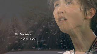 getlinkyoutube.com-【MAD】羽生結弦 Be the light