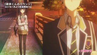 getlinkyoutube.com-Masamune-kun Revenge PV2  Previews OP Opening