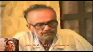 كاك احمدى مفتى زاده - شخصيه تى مرؤف - 1