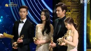 20151126 Lee Min Ho win popularity award at 36th Blue Dragon Film Awards
