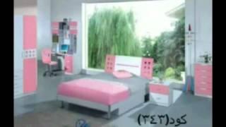 getlinkyoutube.com-غرف نوم  اطفال جنان