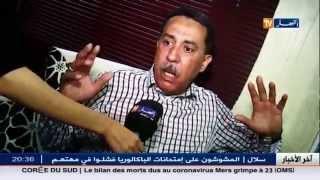 getlinkyoutube.com-كاميرة كاشي دار الخلايع الحلقة الاولى 1 - Caméra cachée dar elkhlay3 - Episode 1