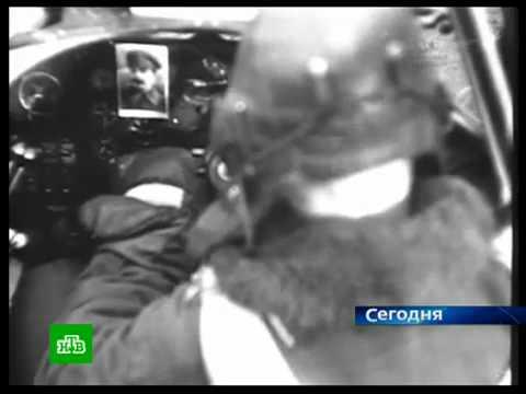 Самолет Бостон найден в Воронеже
