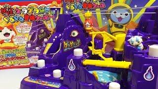 getlinkyoutube.com-結構難しい!!妖怪ウォッチ 妖怪ゲラゲランドぐるぐる冒険ゲーム