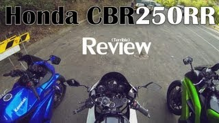 getlinkyoutube.com-Honda CBR250RR MC22 Review