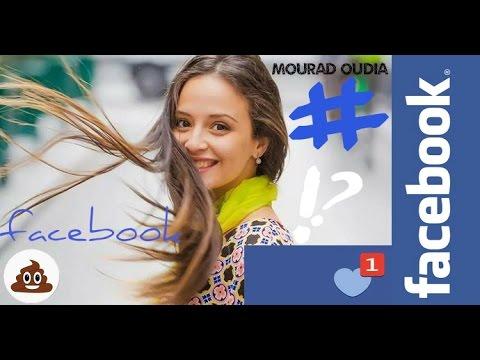 Mourad Oudia - Kraht facebook
