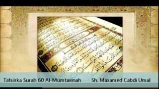 Tafsiir Surah 60 Al-Mumtaxinah - Sh Maxamed Cabdi Umal