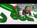 Tips for Health of Ilyas Qadri - How to decrease Weight - Motapay ka Ilaj