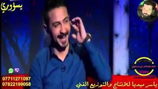 getlinkyoutube.com-هيل وليل الشاعر علي المحمداوي قصة قصيدة (الحلم)