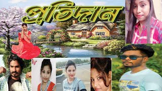 Indian Bangla Natok