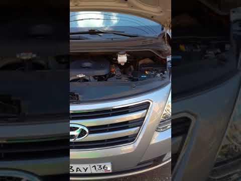 Замена топливного фильтра Hyundai Grand Starex ЕВРО-6 продложение