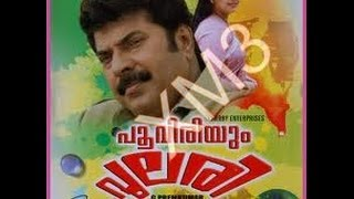 getlinkyoutube.com-Pooviriyum Pulari 1982 Full Malayalam Movie | Malayalam Movie Online | Malayalam Film