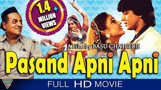 getlinkyoutube.com-Pasand Apni Apni Hindi Full Movie HD || Mithun Chakraborty, Rati Agnihotri || Eagle Hindi Movies