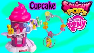 getlinkyoutube.com-MLP Squishy Pops Sweet Shop Cupcake Display Playset My Little Pony Blind Bag Ball Unboxing Toy Video