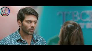 Raja Rani Brother WhatsApp Status (Tamil)