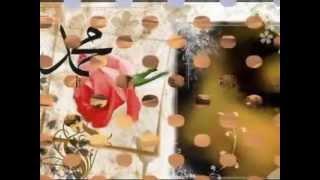 Abdurrahman Önül – Yanar Kullar Aşkın İle (c.c) (Zikirli Muhteşem İlahi)